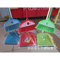 厂家直销塑料扫把 八斗  笤帚 簸箕 家务清洁用具