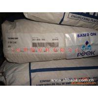 供应PEEK美国阿莫科 E1230 塑胶原料