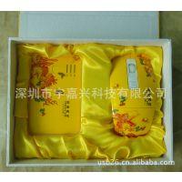 中国帝黄套装,是高端礼品之,美观又大方,具有中国特色