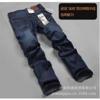 时尚男款美邦休闲牛仔裤 长期供应 质量可靠 一件代发 欢迎致电