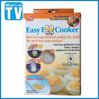 厂家直销 EASY EGG COOKER塑料煮蛋器 PP新款煮蛋器
