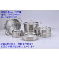 居家必备高质量不锈钢锅 食品级复合底套装锅 一锅多用爆款优质厨具