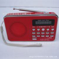 L-938户外迷你插卡音箱 便携USB音响 念佛机聆听禅语