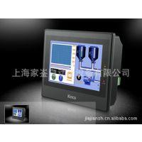 触摸屏 人机界面 步科kinco  MT4414T