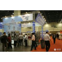 供应2015年郑州食品包装及加工设备展览会--第十一届