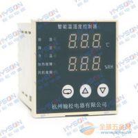 供应智能温控仪、多路温控仪、温湿度控制仪、温度巡检仪、温度记录仪