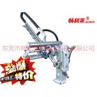 【畅利莱】冲床机械手 压铸机机械手 中山佛山机械手 配件维修|||