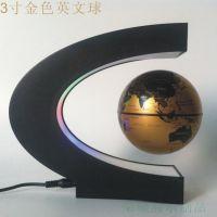 荣顺磁悬浮地球仪C形3寸6寸8寸10寸LED发光广告展示架高档商务礼品