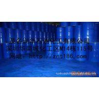 广东茂名石化国标白矿油3号、5号、7号、10号、22号、32号、46号