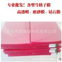 OPPO x909高清膜  磨砂膜  手机钻石膜  同用膜网格膜 型号膜