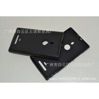 诺基亚 925 磨砂TPU 软壳 925新款单色手机壳 防水防摔手机保护套