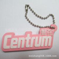 供应滴胶字母钥匙圈,PVC钥匙圈挂件,矽胶钥匙圈,硅胶钥匙圈
