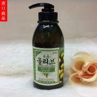 100%原装进口韩国新包装橄榄油洗发水(修复染发损伤)
