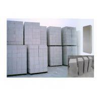 年产20万立方加气混凝土砌块生产线|环保加气砖设备(包安装)