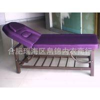 厂家直销美容美体床 高档美容床 升降美容床 美体床 美容按摩床