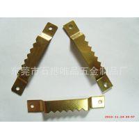 厂家直销相框配件、框饰配件、大号方头锯齿挂钩、S403-3