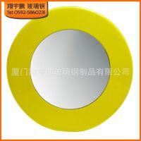 简约  家居镜子  玻璃钢材质  多种颜色可选