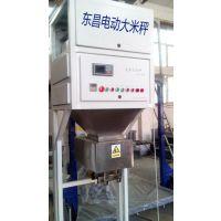 哈尔滨大米,小米,杂粮电动定量秤,厂家直销,不怕低温,不怕冻。