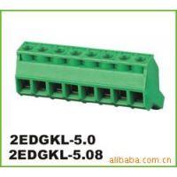 插拔式接线端子  2EDGKL-5.0/5.08