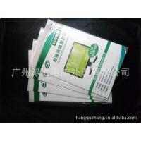 22寸液晶屏幕保护镜 防辐射视保屏 保护屏 防尘罩 工厂直销可订制