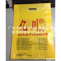 供应PO手提袋、吊带袋、塑料手提袋、服装袋、服装袋包装厂家