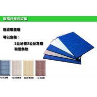 北京市通州区聚酯纤维吸音板取证室防火防撞板