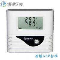 新版gsp有线型温湿度监控系统安装调试方法