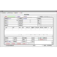 科邦物流软件 贵州物流软件 第三方运输管理系统