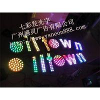 迷你发光字 价格优惠 质量保证 广州广告制作 广告发光字