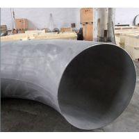不锈钢管件生产厂家 不锈钢高压管件 不锈钢管件接头