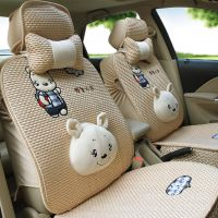 夏季小熊冰丝汽车坐垫 卡通四季通用座垫 可爱凉垫