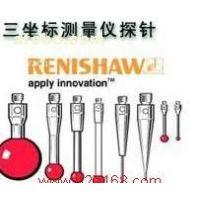 雷尼绍探针,吸盘,TP20标准测力模块供应商,图片,价格