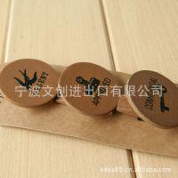 韩国文具 韩版 韩国文具 TY13-04 小圆木夹55