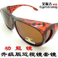 厂家批发近视套镜 司机护目偏光太阳镜 运动骑行眼镜 墨镜套镜