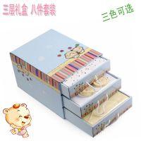 正品 新生儿礼盒 宝宝纯棉婴儿礼盒套装 送礼催生包八件套T-023