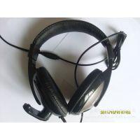 JS-7666MV 电脑耳机 耳机 麦克风 时尚网吧电脑耳机 电脑耳麦