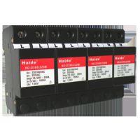 供应海德一级浪涌保护器:HD-D380/220M