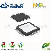 原装NXP品牌微控制器芯片LPC2148FBD64-专业工厂配套-质量保障