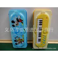 迪士尼系列文具盒带电子琴/益智玩具/婴幼儿教具/儿童智能文具盒