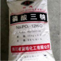 原装正品磷酸三钠 四川箭滩磷酸三钠 广州代理工业级磷酸三钠