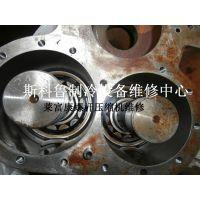 莱富康SRC-S-553螺杆式制冷压缩机抱轴故障维修