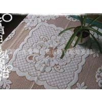 毛圈网扣台布,方巾,万能盖布,茶几布,西餐桌布1.2*1.2
