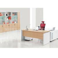 供应明志达S-A310 钢制办公桌 铁皮办公家具办公桌