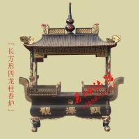 供应长方形四龙柱香炉,带盖长方形香炉