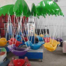 河南郑州旋转小飞鱼游乐设备厂家,心悦户外广场12座旋转电动玩具价格