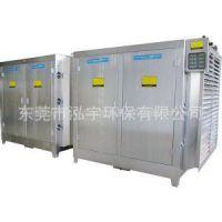 东莞工业废气净化器 专业生产等离子废气设备厂家