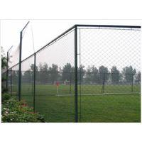 体育场护栏网球场围网学校防护网