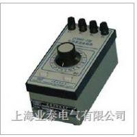 ZY9961专用直流电阻器(mΩ)