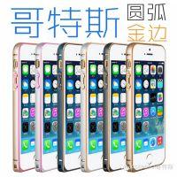 新iphone5s哥特斯弧度金边版coteetci迷你海马扣5G金属保护手机壳