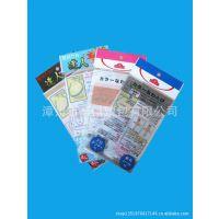 opp彩印卡头袋,OPP胶袋,opp饰品袋, opp塑料袋